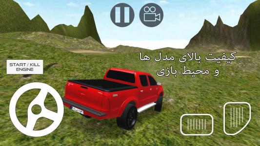 اسکرین شات بازی سلطان آفرود : تویوتا هایلوکس 5