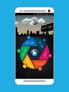 اسکرین شات بازی چالش سوال - بازی کلماتی با اطلاعات عمومی 1