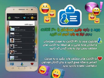 اسکرین شات برنامه عضو گیر تلگرام(ممبر گیر+بازدید گیر) 5