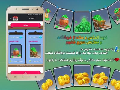 اسکرین شات برنامه عضو گیر تلگرام(ممبر گیر+بازدید گیر) 8