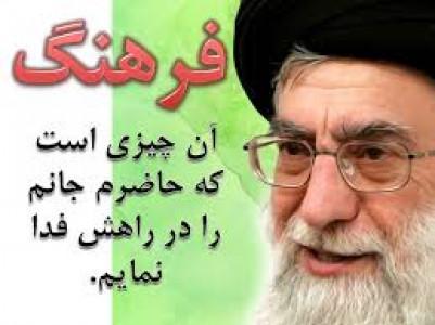 اسکرین شات برنامه تهاجم فرهنگی.جنگ نرم 3