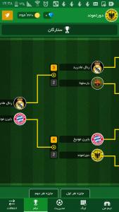 اسکرین شات بازی کلابی - مدیریت آنلاین تیم فوتبال 5