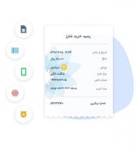 اسکرین شات برنامه موبایلت (Mobillet) 4