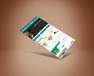 اسکرین شات برنامه حکیم   مشاوره آنلاین و آموزشگاه طب سنتی 4