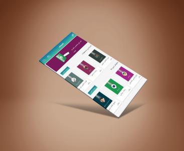 اسکرین شات برنامه حکیم   مشاوره آنلاین و آموزشگاه طب سنتی 3