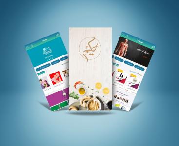 اسکرین شات برنامه حکیم   مشاوره آنلاین و آموزشگاه طب سنتی 1