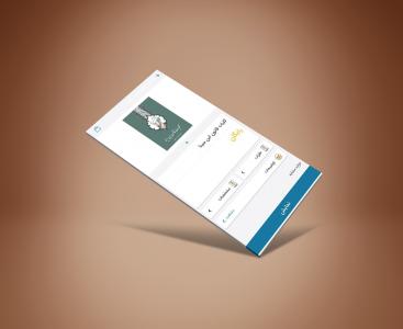 اسکرین شات برنامه حکیم   مشاوره آنلاین و آموزشگاه طب سنتی 6