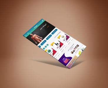 اسکرین شات برنامه حکیم   مشاوره آنلاین و آموزشگاه طب سنتی 2