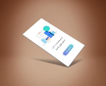 اسکرین شات برنامه حکیم   مشاوره آنلاین و آموزشگاه طب سنتی 7