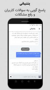 اسکرین شات برنامه آموزش زبان با موسیقی 7