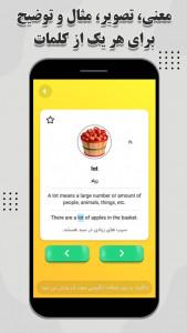 اسکرین شات برنامه لینگوگیم - بازی آموزش زبان انگلیسی 7