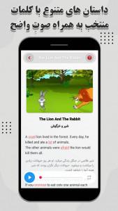 اسکرین شات برنامه لینگوگیم - بازی آموزش زبان انگلیسی 8