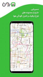 اسکرین شات برنامه نقشه و مسیریاب روتا 4