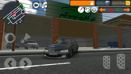 اسکرین شات بازی کلاچ  5