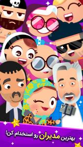 اسکرین شات بازی پولدار شو : بازی شهرت و درآمد 2