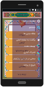اسکرین شات برنامه اوریگامی 2