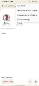اسکرین شات برنامه کلاب هاوس (نسخه غیررسمی) 7