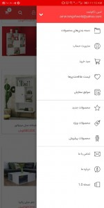 اسکرین شات برنامه فروشگاه اینترنتی پارسمن شاپ 3