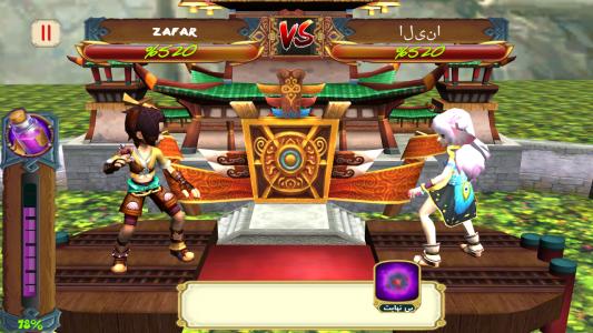 اسکرین شات بازی دوخسرونه 8