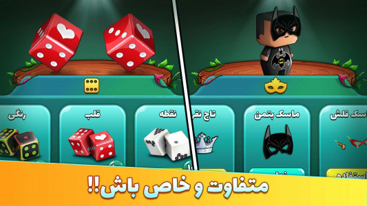 اسکرین شات بازی راز جنگل - رقابت آنلاین 4