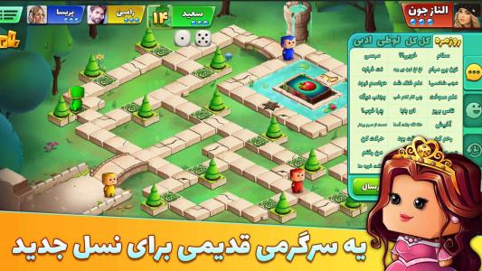 اسکرین شات بازی راز جنگل - رقابت آنلاین 7