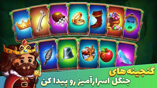 اسکرین شات بازی راز جنگل - رقابت آنلاین 3