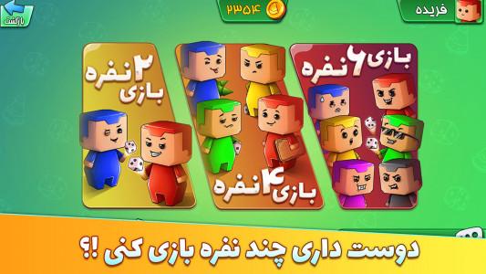 اسکرین شات بازی راز جنگل - رقابت آنلاین 6
