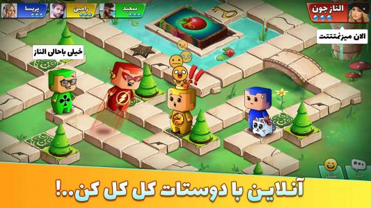 اسکرین شات بازی راز جنگل - رقابت آنلاین 2