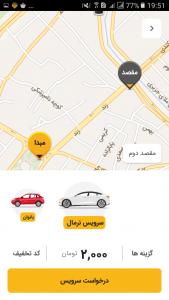اسکرین شات برنامه تاکسی آنلاین ایزی تاکسی   ایزی تاکسی مسافر 2