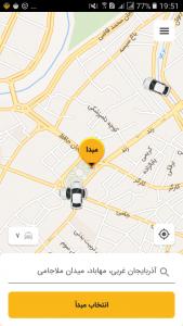 اسکرین شات برنامه تاکسی آنلاین ایزی تاکسی   ایزی تاکسی مسافر 1