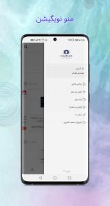 اسکرین شات برنامه عمران تل 6
