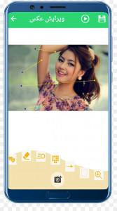 اسکرین شات برنامه متحرک ساز عکس 3