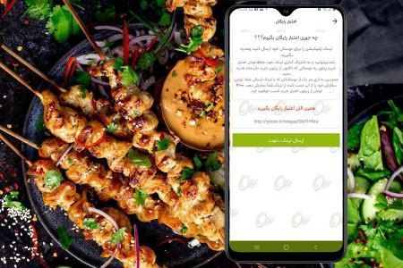 اسکرین شات برنامه زیتون ،سفارش آنلاین غذا در استان سمنان 3