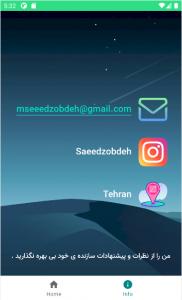 اسکرین شات برنامه هواشناسی تهران 3
