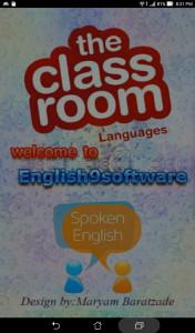 اسکرین شات برنامه محتوای آموزش زبان انگلیسی پایه نهم 1