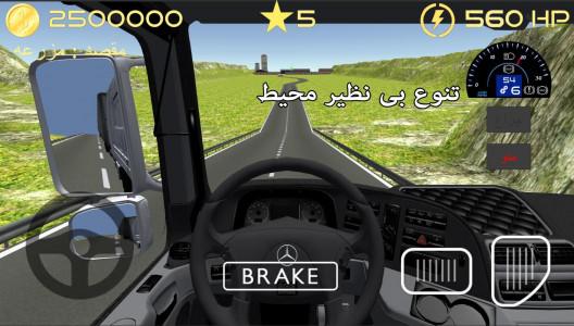 اسکرین شات بازی سلطان جاده ها : بنز اکتروس 5