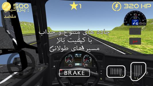 اسکرین شات بازی سلطان جاده ها : اسکانیا 3