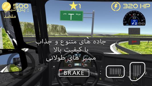اسکرین شات بازی سلطان جاده ها : اسکانیا 4