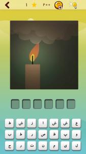اسکرین شات بازی غلط نامه 4