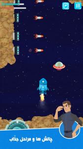 اسکرین شات بازی گرانش 2