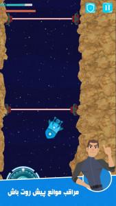 اسکرین شات بازی گرانش 3