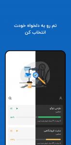 اسکرین شات برنامه تسکیپ   مدیریت تسک و پروژه 8
