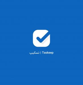 اسکرین شات برنامه تسکیپ   مدیریت تسک و پروژه 1