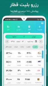 اسکرین شات برنامه تی چارتر   خرید بلیط هواپیما، قطار، هتل 8