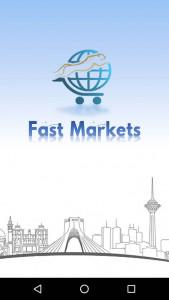 اسکرین شات برنامه هایپر مارکت آنلاین فست مارکتس 2