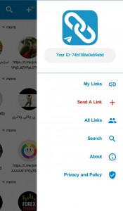 اسکرین شات برنامه لینکدونی تلگرام 5