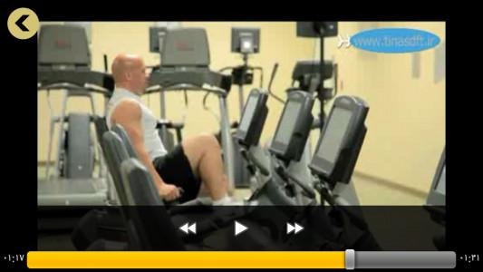 اسکرین شات برنامه آموزش اصول بدن سازی (فیلم) 9