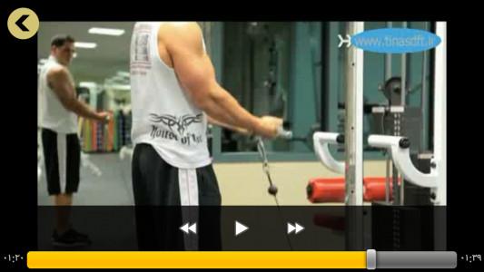 اسکرین شات برنامه آموزش اصول بدن سازی (فیلم) 10