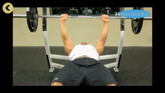 اسکرین شات برنامه آموزش اصول بدن سازی (فیلم) 5