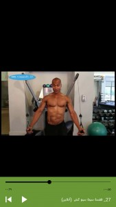 اسکرین شات برنامه تمرینات قفسه سینه در بدن سازی 9